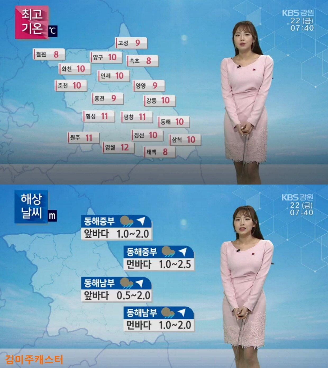 아침16.jpg 오늘 오후부터 내일 오후 남부 및 동해안 중심 비 또는 눈 (중서부 미세먼지)