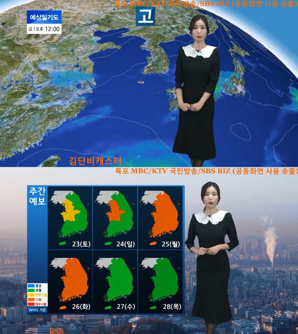 아침20.jpg 오늘 오후부터 내일 오후 남부 및 동해안 중심 비 또는 눈 (중서부 미세먼지)