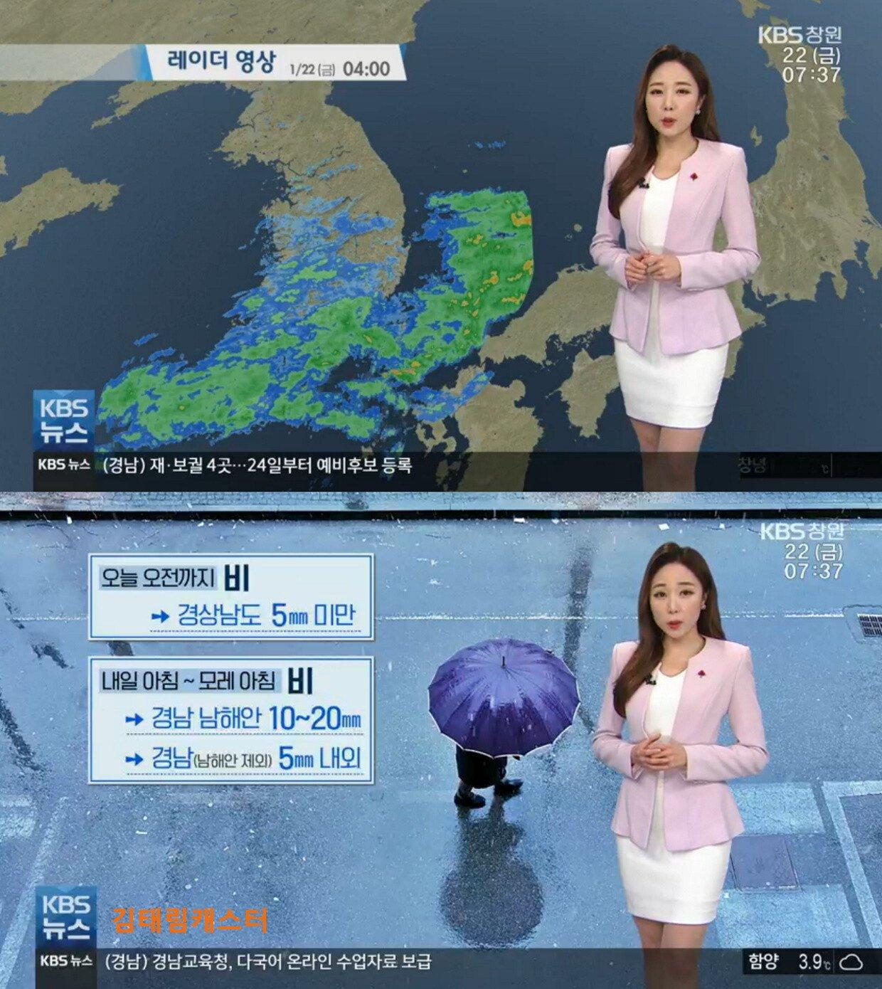 아침14.jpg 오늘 오후부터 내일 오후 남부 및 동해안 중심 비 또는 눈 (중서부 미세먼지)