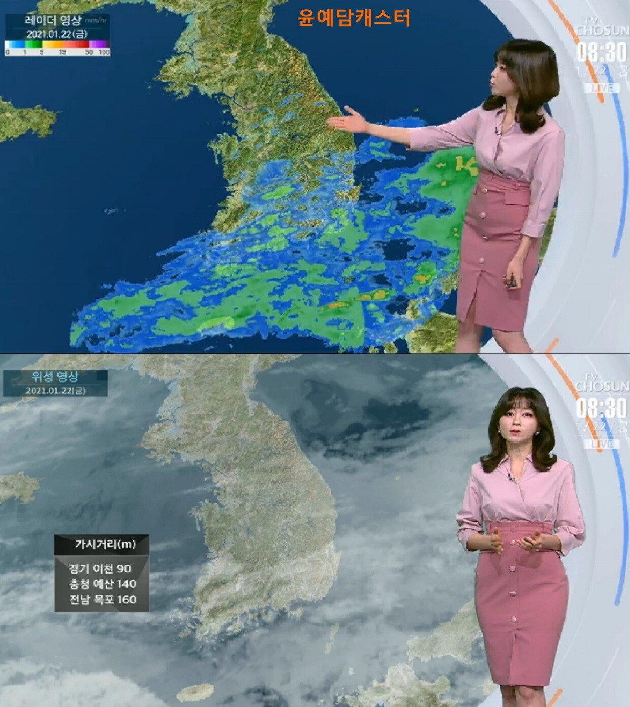 아침31.jpg 오늘 오후부터 내일 오후 남부 및 동해안 중심 비 또는 눈 (중서부 미세먼지)