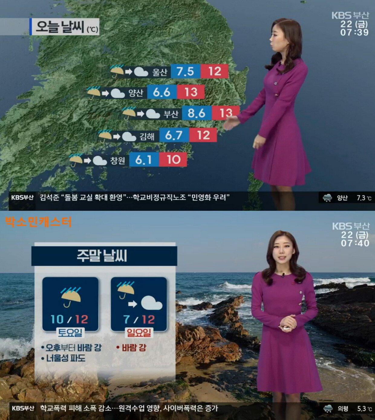 아침12.jpg 오늘 오후부터 내일 오후 남부 및 동해안 중심 비 또는 눈 (중서부 미세먼지)
