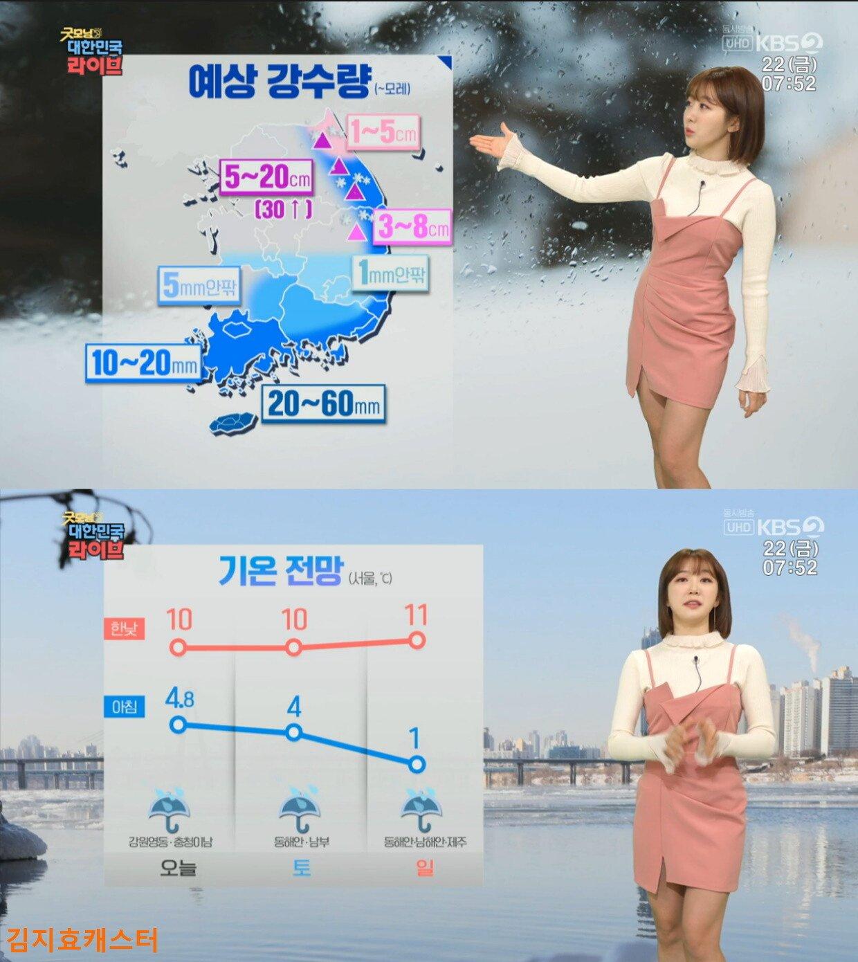 아침10.jpg 오늘 오후부터 내일 오후 남부 및 동해안 중심 비 또는 눈 (중서부 미세먼지)