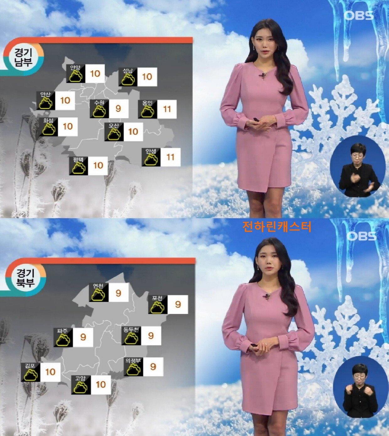 아침30.jpg 오늘 오후부터 내일 오후 남부 및 동해안 중심 비 또는 눈 (중서부 미세먼지)