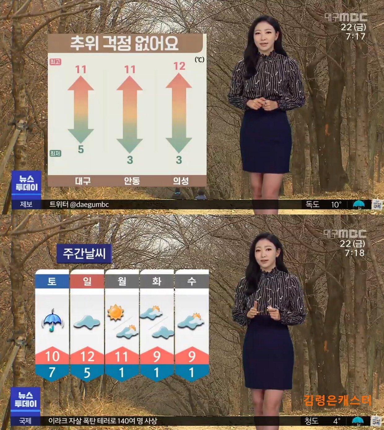 아침22.jpg 오늘 오후부터 내일 오후 남부 및 동해안 중심 비 또는 눈 (중서부 미세먼지)