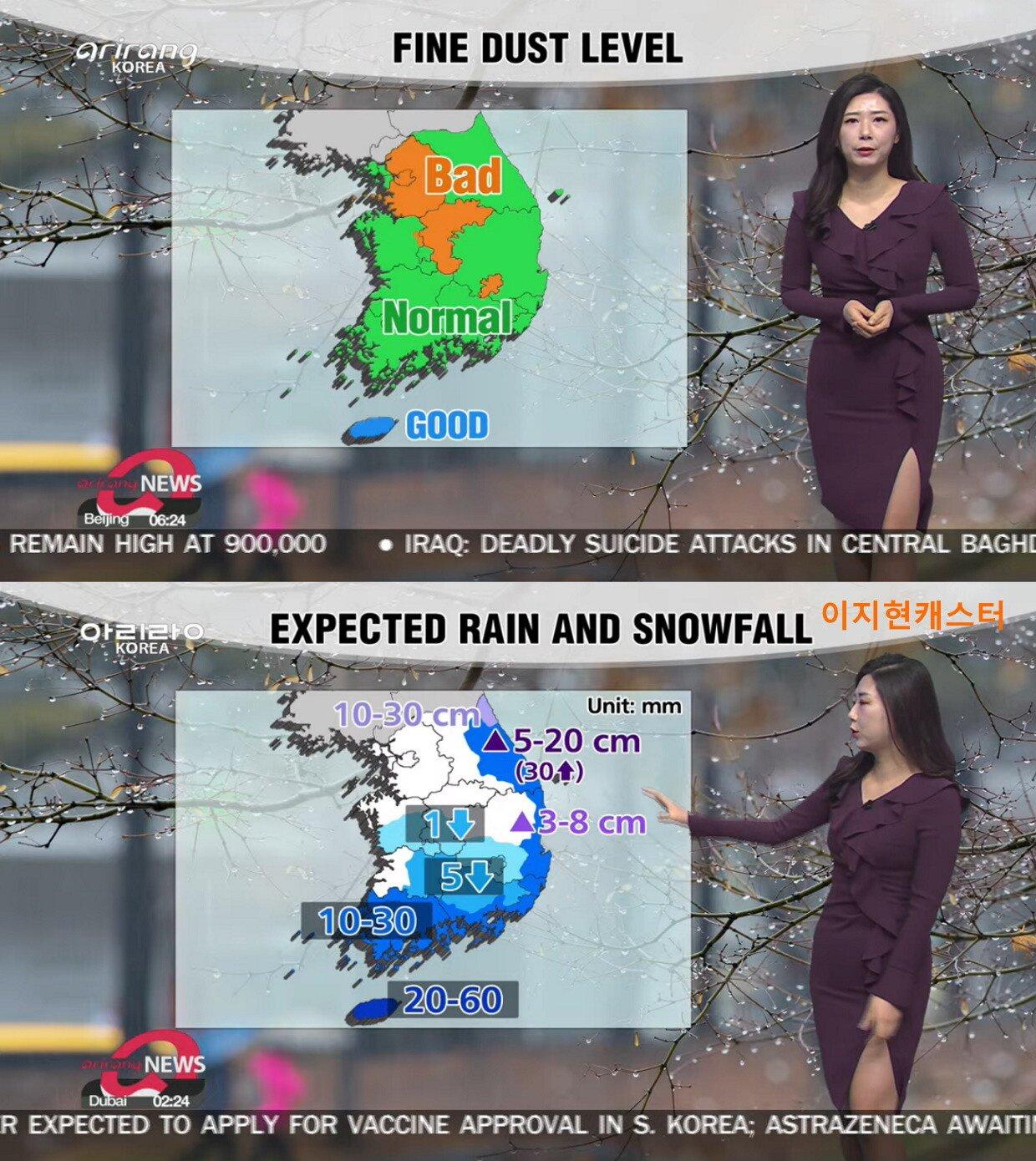 아침27.jpg 오늘 오후부터 내일 오후 남부 및 동해안 중심 비 또는 눈 (중서부 미세먼지)