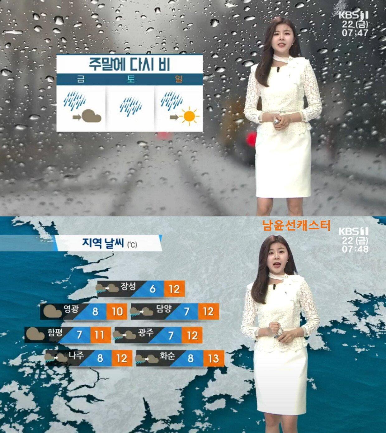 아침11.jpg 오늘 오후부터 내일 오후 남부 및 동해안 중심 비 또는 눈 (중서부 미세먼지)