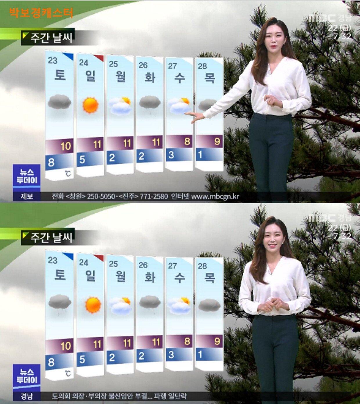 아침25.jpg 오늘 오후부터 내일 오후 남부 및 동해안 중심 비 또는 눈 (중서부 미세먼지)