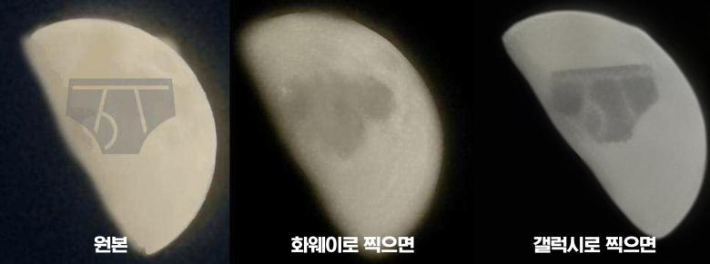 7c69ae9354cf8b.png 갤럭시 S21시리즈와 노트20으로 찍은 달 사진은 가짜