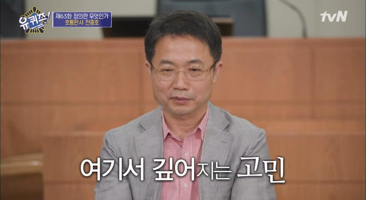 20210107_182557.jpg 천종호 판사가 1달간 고민에 빠졌었다는 판결.jpg