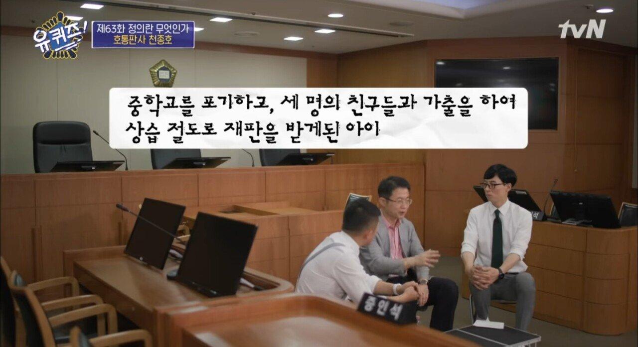 20210107_182424.jpg 천종호 판사가 1달간 고민에 빠졌었다는 판결.jpg
