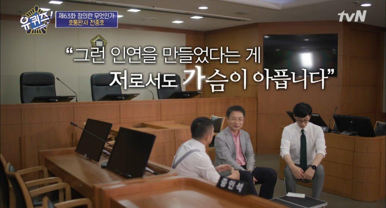 20210107_182924.jpg 천종호 판사가 1달간 고민에 빠졌었다는 판결.jpg