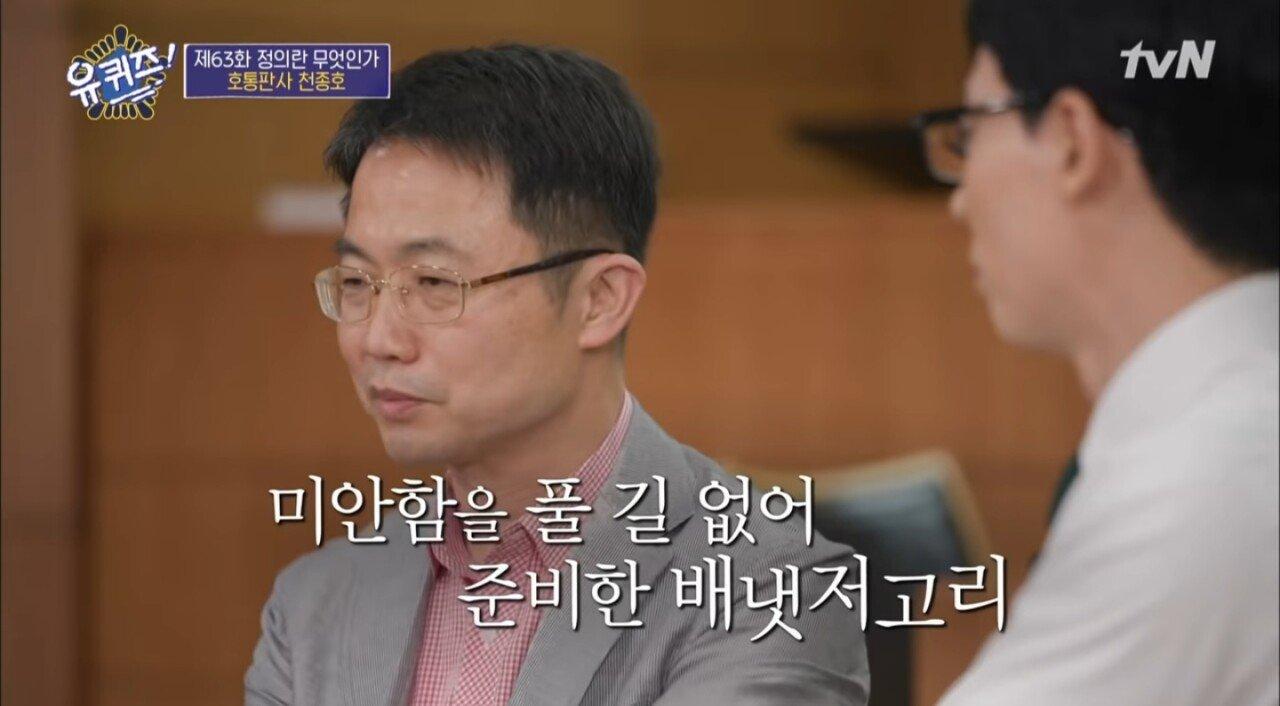 20210107_182736.jpg 천종호 판사가 1달간 고민에 빠졌었다는 판결.jpg