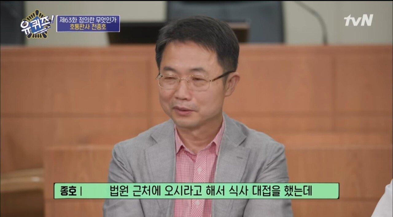 20210107_182812.jpg 천종호 판사가 1달간 고민에 빠졌었다는 판결.jpg