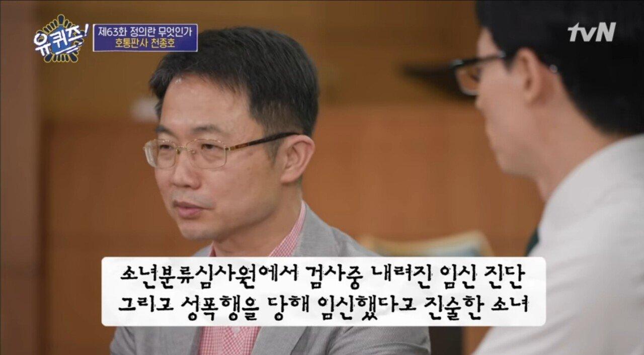 20210107_182529.jpg 천종호 판사가 1달간 고민에 빠졌었다는 판결.jpg