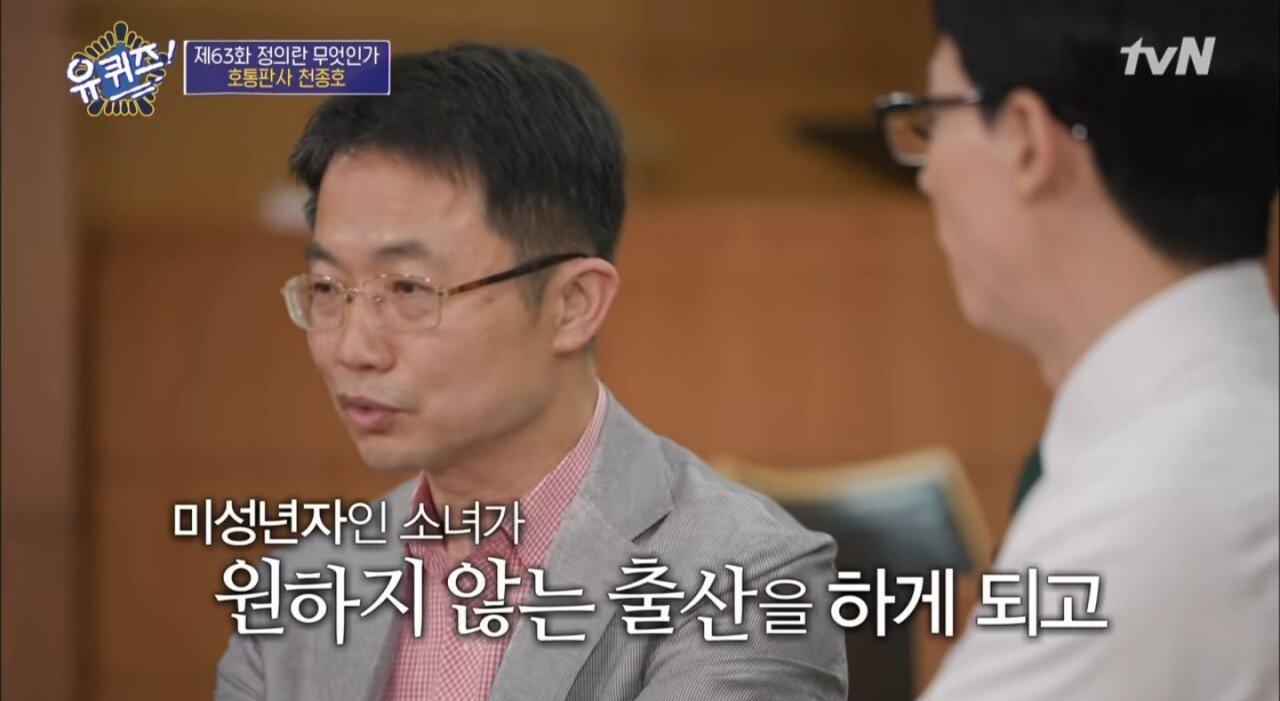 20210107_182615.jpg 천종호 판사가 1달간 고민에 빠졌었다는 판결.jpg