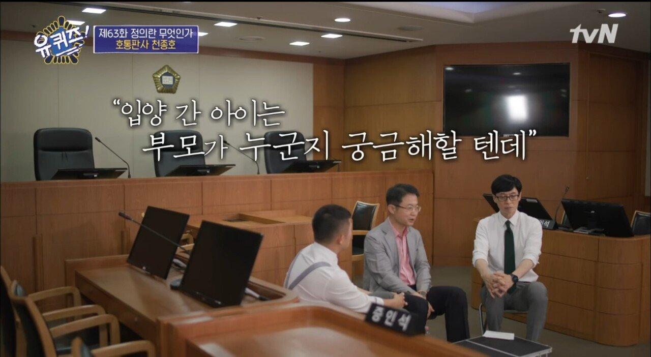 20210107_182915.jpg 천종호 판사가 1달간 고민에 빠졌었다는 판결.jpg