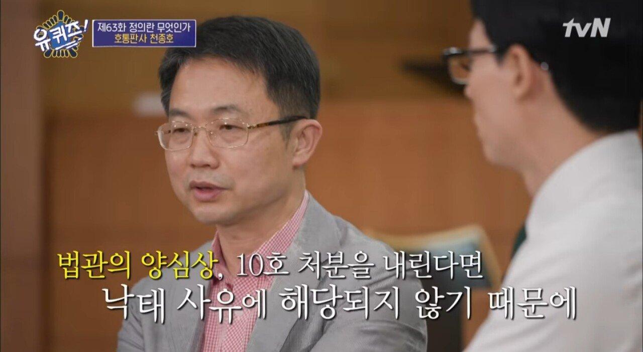 20210107_182606.jpg 천종호 판사가 1달간 고민에 빠졌었다는 판결.jpg