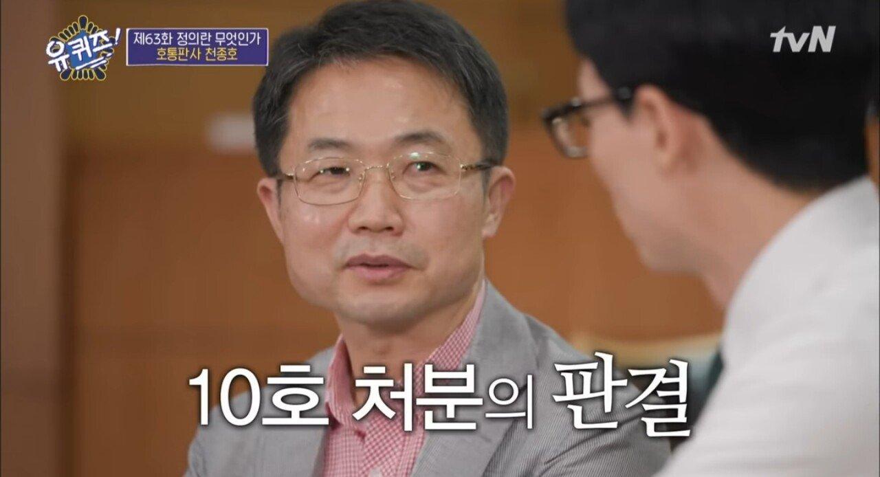 20210107_182700.jpg 천종호 판사가 1달간 고민에 빠졌었다는 판결.jpg