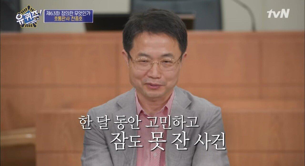 20210107_182641.jpg 천종호 판사가 1달간 고민에 빠졌었다는 판결.jpg