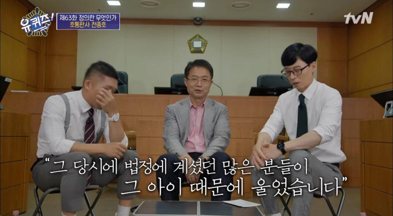 20210107_182746.jpg 천종호 판사가 1달간 고민에 빠졌었다는 판결.jpg