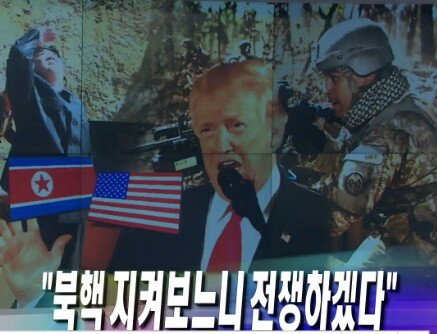 unnamed-2.jpg 북한 정권 붕괴 시나리오