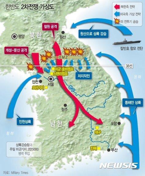 NISI20170524_0013041174_web.jpg 북한 정권 붕괴 시나리오