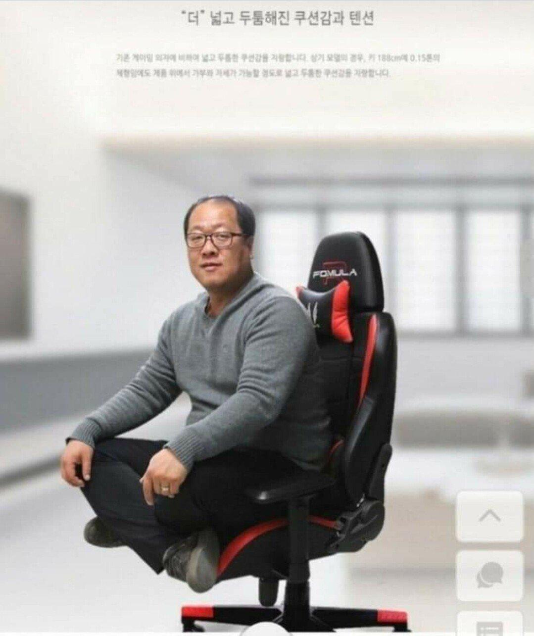 [유머] 일본 의자광고 VS 한국 의자광고 -  와이드섬