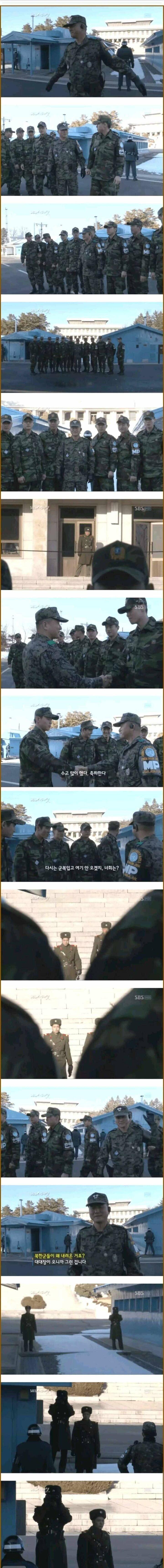 9bcb132ee590127a5e15c3ccc230f245.jpg 북한군 앞에서 전역식하는 국군.jpg