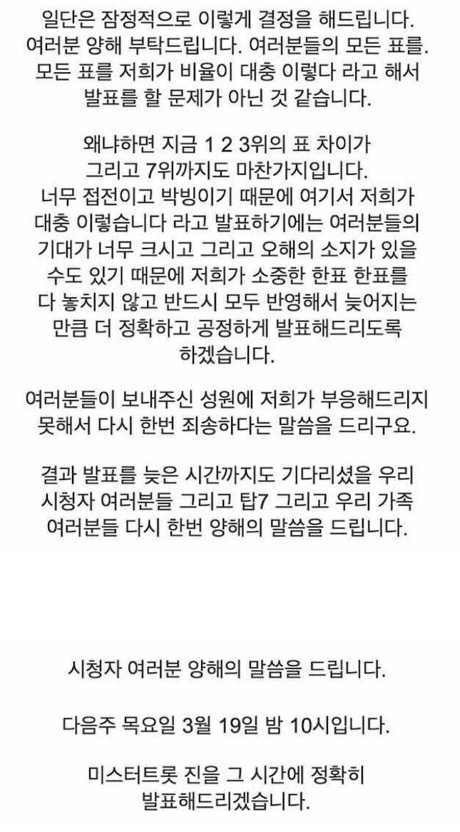 4f57778d01911cf8b2701cda07c3c1f7.jpg 3줄짜리 대본을 받은 김성주 아나운서