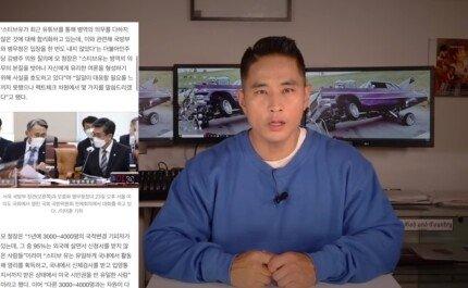 [유머] ㄹㅇ 미쳐버린 유승준의 군대 논리 -  와이드섬