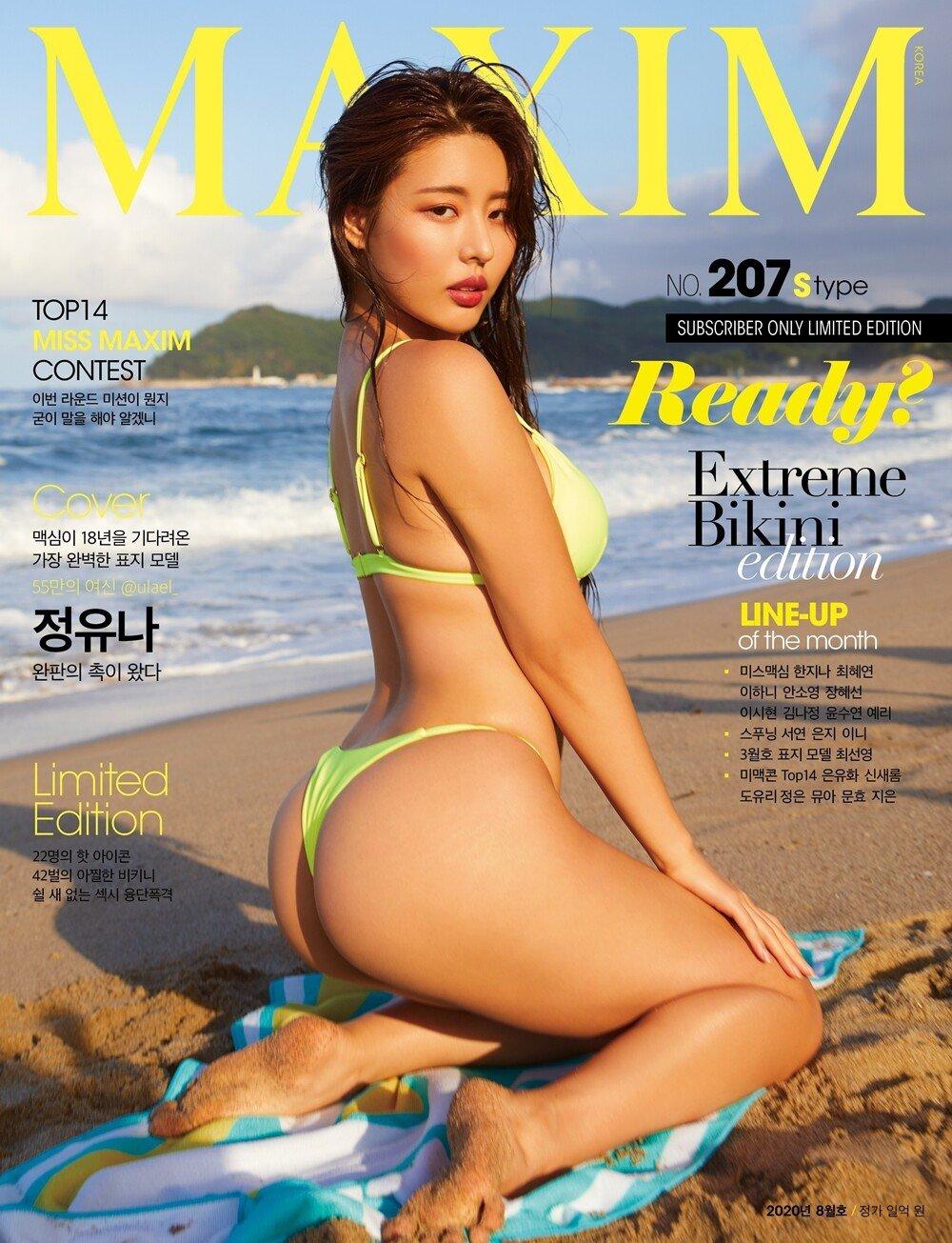 image_readtop_2020_768084_15958437984295413.jpg ㅇㅎ) 한국 女카레이서 몸매 피지컬