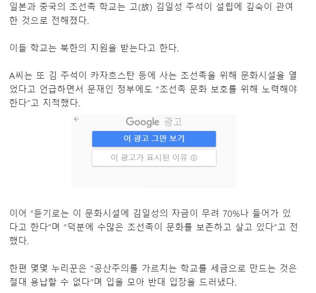 image.png 한국에 '조선족 학교' 지어달라는 중국 동포