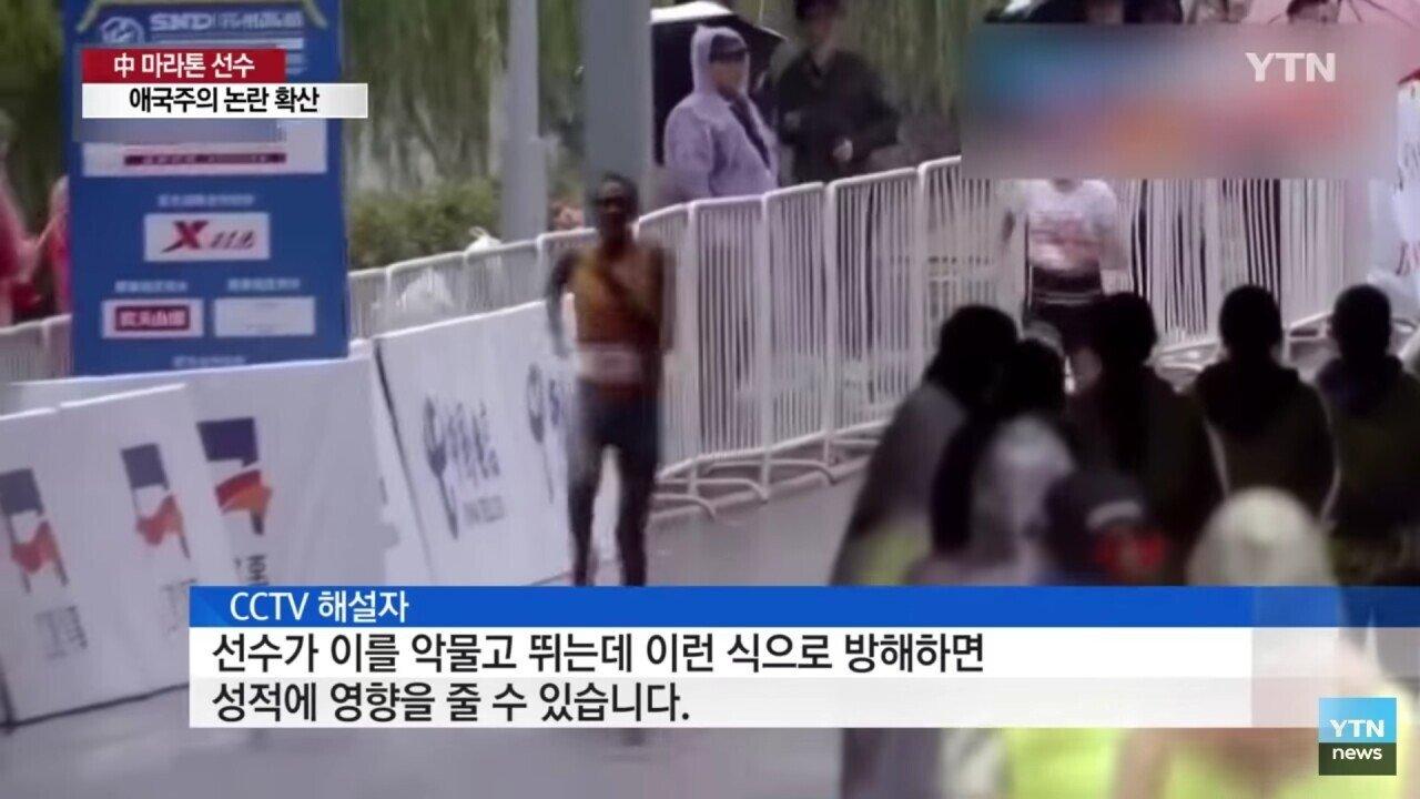 6.jpg 중국 수준이 보이는 마라톤 대참사