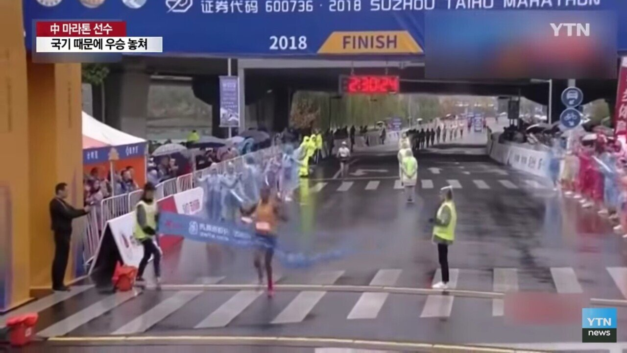 7.jpg 중국 수준이 보이는 마라톤 대참사