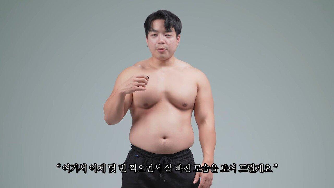 1 (44).jpg BJ타락헬창 20kg 찐 몸근황, 다이어트 선언