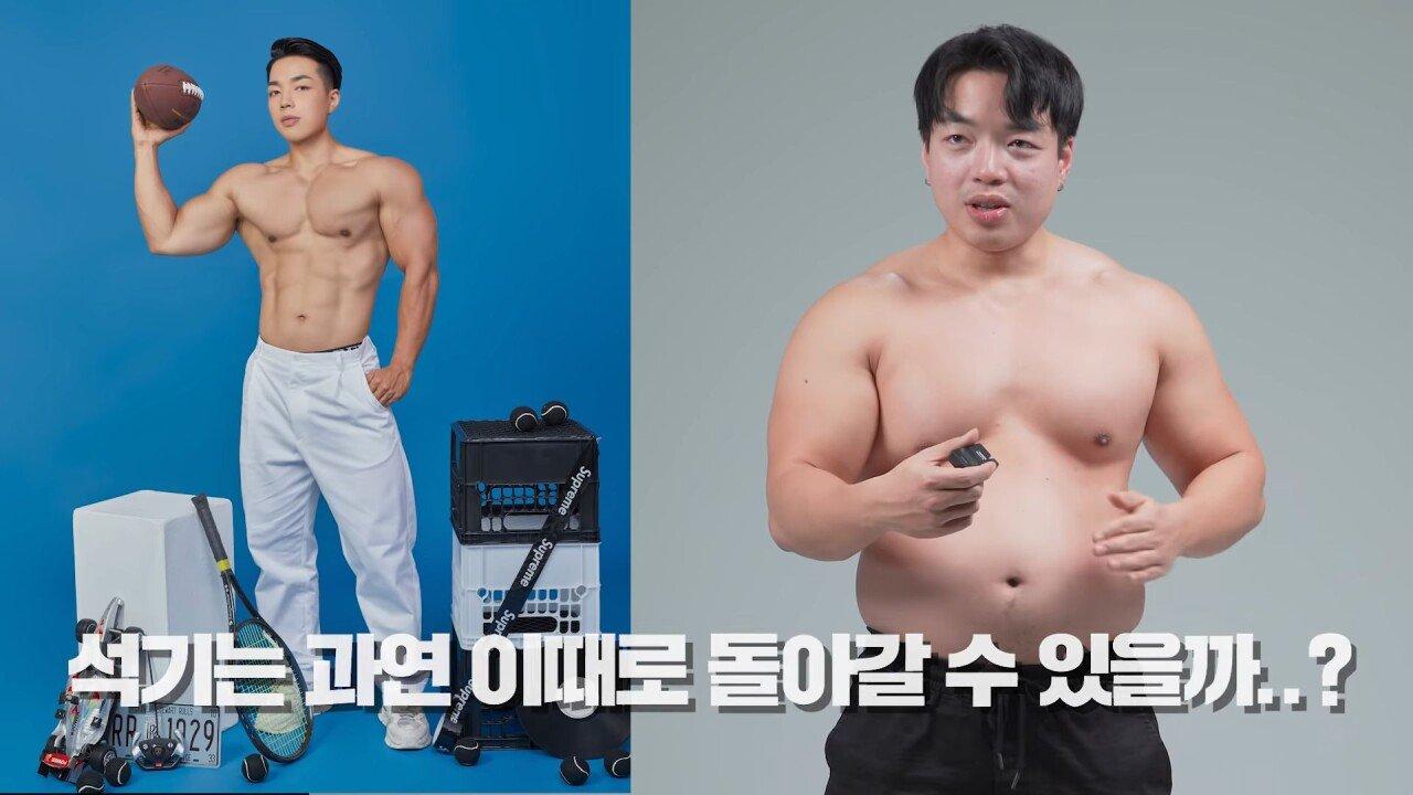 1 (53).jpg BJ타락헬창 20kg 찐 몸근황, 다이어트 선언