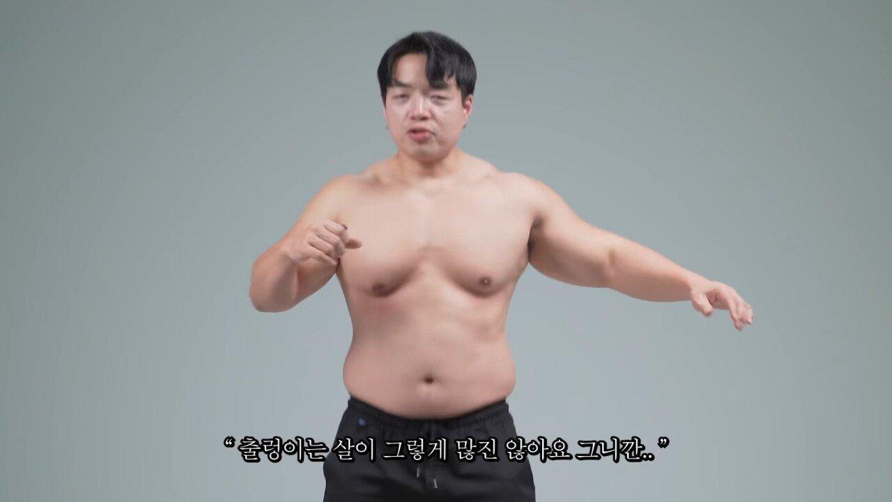 1 (37).jpg BJ타락헬창 20kg 찐 몸근황, 다이어트 선언