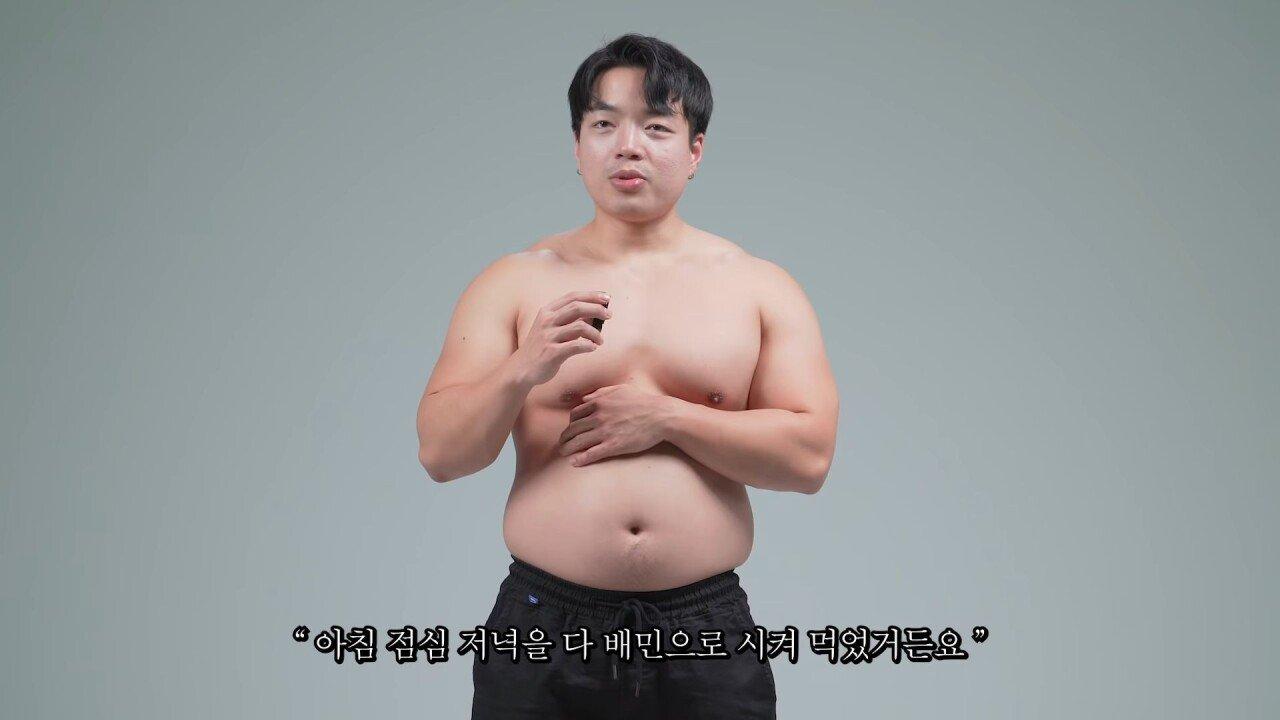 1 (20).jpg BJ타락헬창 20kg 찐 몸근황, 다이어트 선언