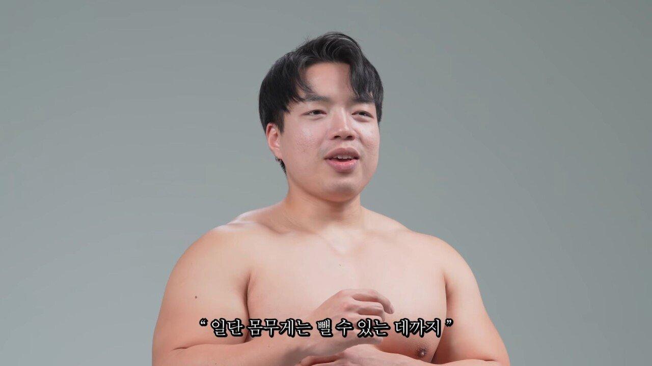 1 (30).jpg BJ타락헬창 20kg 찐 몸근황, 다이어트 선언