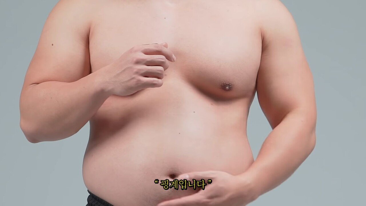 1 (10).jpg BJ타락헬창 20kg 찐 몸근황, 다이어트 선언