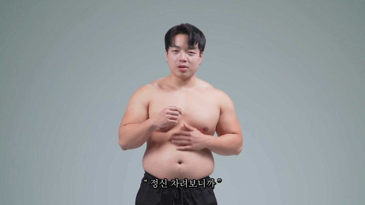 1 (15).jpg BJ타락헬창 20kg 찐 몸근황, 다이어트 선언