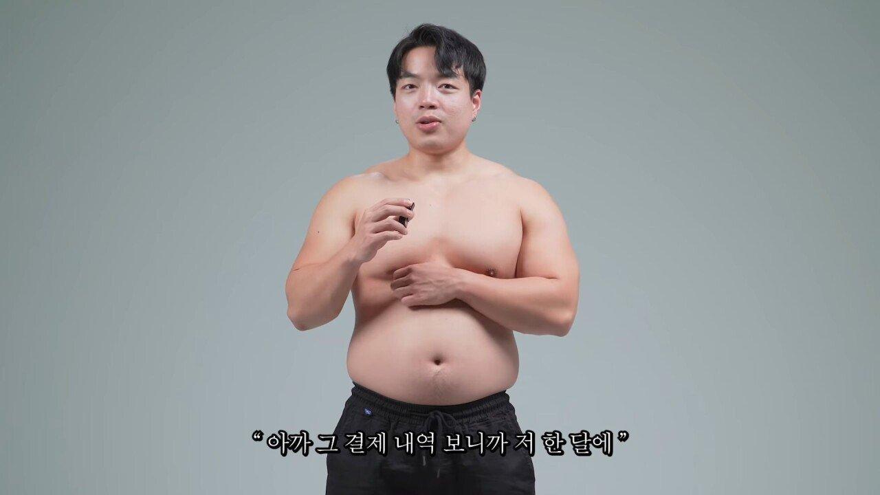 1 (18).jpg BJ타락헬창 20kg 찐 몸근황, 다이어트 선언