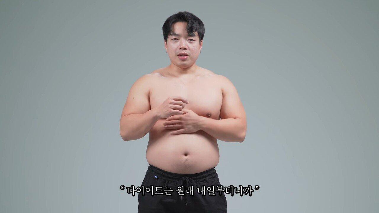 1 (27).jpg BJ타락헬창 20kg 찐 몸근황, 다이어트 선언