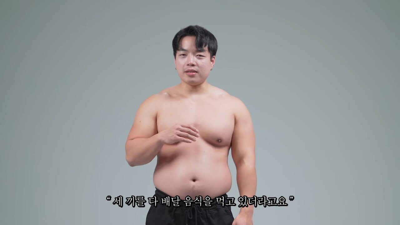 1 (14).jpg BJ타락헬창 20kg 찐 몸근황, 다이어트 선언