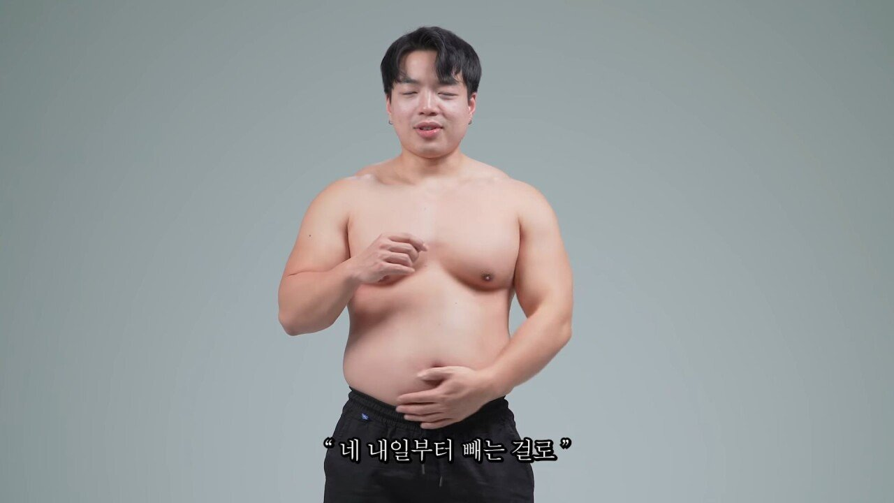 1 (28).jpg BJ타락헬창 20kg 찐 몸근황, 다이어트 선언