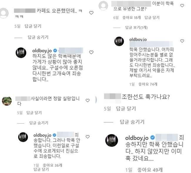 BB1eCzsw.jpg 사실상 허위학폭 폭로 당한 배우 조한선 근황 .jpg