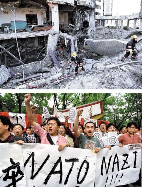 1788c9fa15f4addf8.jpg 미국의 중국 대사관 폭격 사건
