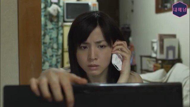 thumb_IMG_4873_1024.jpg 스압) 정말 무서운 것은 사람(히토코와) - 자기 이름을 검색해보니