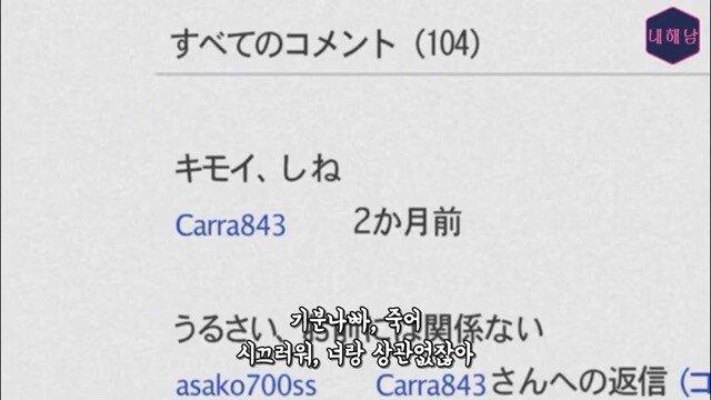 thumb_IMG_4867_1024.jpg 스압) 정말 무서운 것은 사람(히토코와) - 자기 이름을 검색해보니