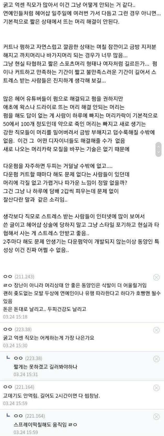 https://image.fmkorea.com/files/attach/new2/20210408/4477817/3022038318/3511013726/430536cc063f3365d6b8242fa4a79dcc.jpg